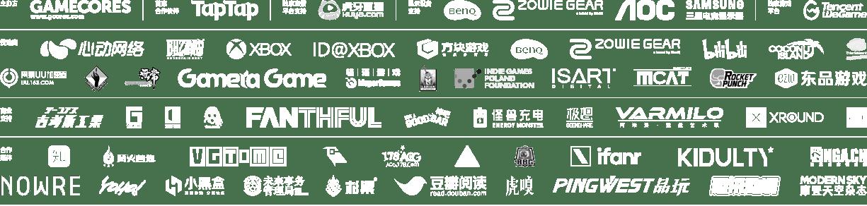 赞助商 logos