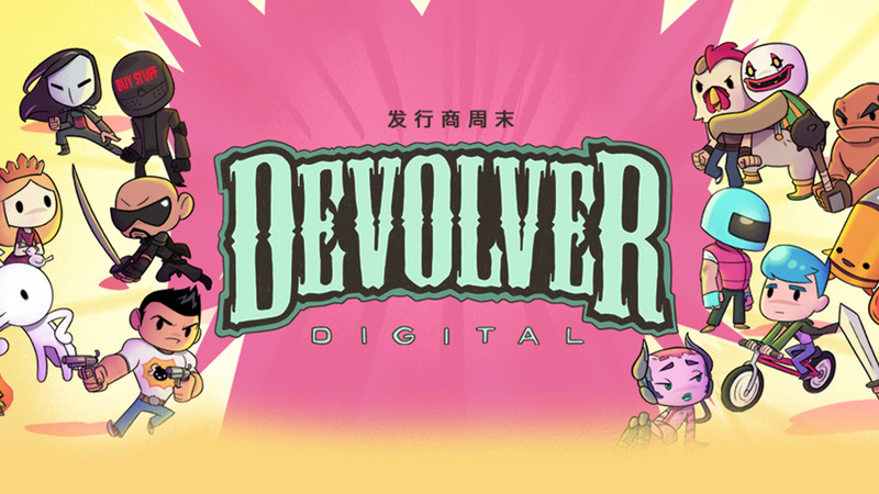 最低1折!Devolver Digital 在 Steam 上開啟特賣