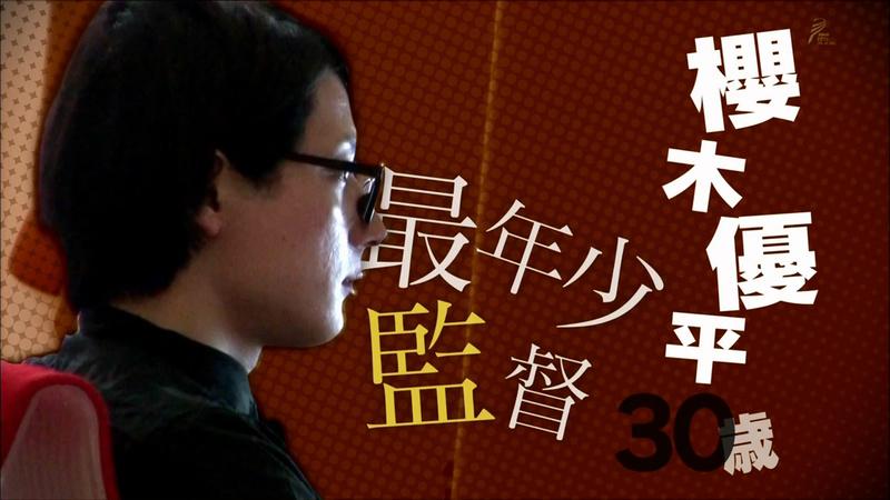 永不结束的故事_从入门到放弃——年轻天才动画人在宫崎骏手下工作是一种什么 ...