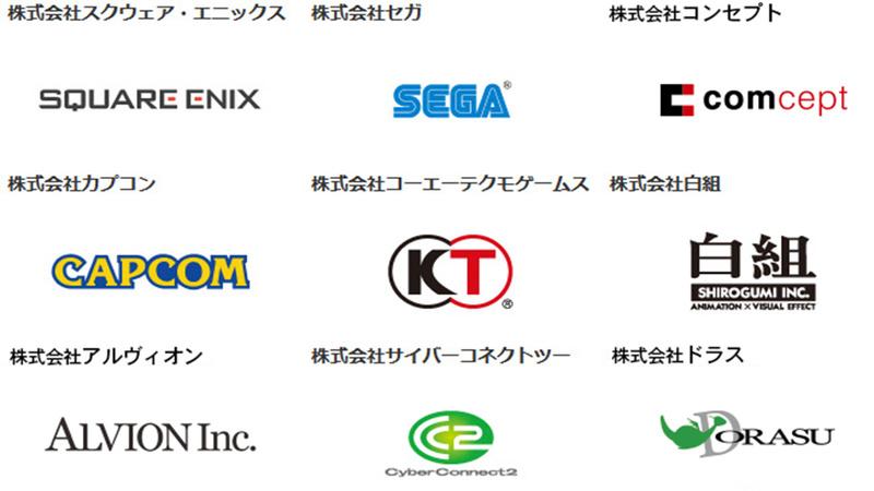 日本工作最輕鬆的遊戲公司是哪家?第二名索尼,第一名猜得到嗎?