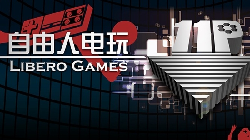 每個行業都像一個江湖:探訪北京自由人電玩